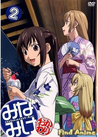 аниме Сёстры Минами OVA-1 (Minami-ke Betsubara) 21.11.11