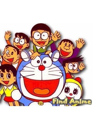 аниме Дораэмон-1979 (Doraemon (1979)) 21.11.11