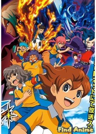 аниме Одиннадцать молний снова (Inazuma Eleven Go) 21.11.11