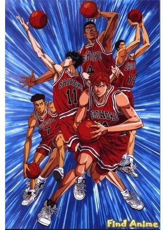 аниме Коронный бросок (фильм четвертый) (Slam Dunk: Hoero Basketman Tamashii!! Hanamichi to Nagarekawa no Nekki Natsu) 21.11.11