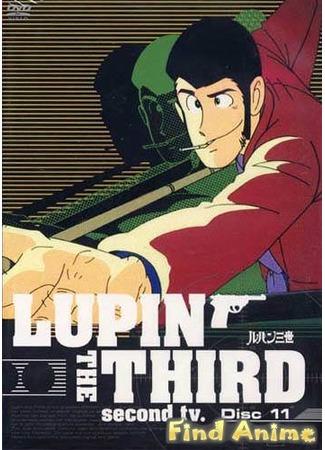 аниме Люпен III: Часть II [ТВ] (Lupin III: Tales of the Wolf: Lupin III: Part II) 21.11.11