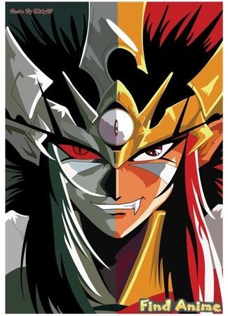 аниме Принц-демон Дзэнки [ТВ] (Kishin Douji Zenki) 21.11.11