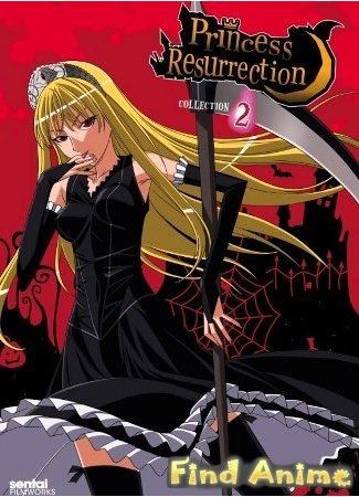 аниме Принцесса чудовищ OVA 21.11.11