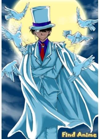 аниме Волшебник Кайто (Magic Kaito) 21.11.11