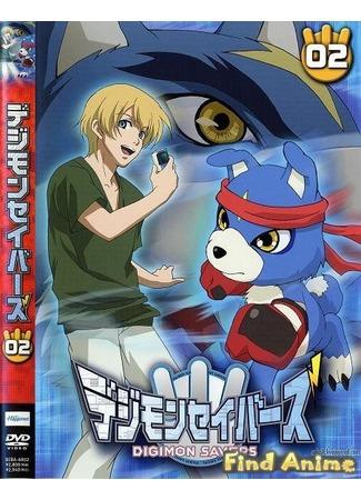 аниме Спасатели дигимонов (Digimon Data Squad: Digimon Savers) 21.11.11