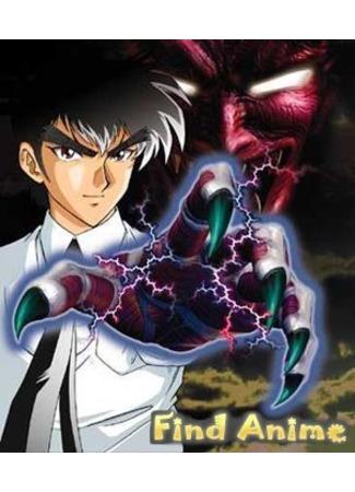 аниме Адский учитель Нубэ OVA (Hell Teacher Nube OVA: Jigoku Sensei Nube OVA) 21.11.11