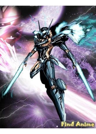 аниме Территория отверженных OVA (Zone of the Enders 2167 Idolo: Z.O.E. 2167 Idolo) 21.11.11