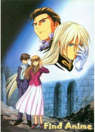аниме Мобильный воин Гандам Дубль-вэ: Бесконечный Вальс - Фильм (Gundam Wing Endless Waltz Special Edition) 21.11.11