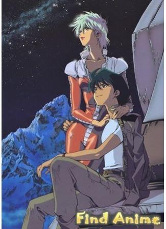 аниме Мобильный воин ГАНДАМ: Восьмой взвод МС - OVA 21.11.11