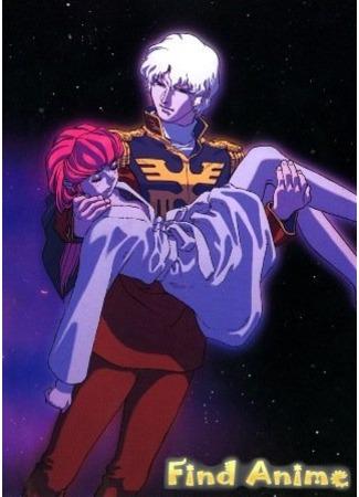 аниме Мобильный воин Зета ГАНДАМ - Новый перевод: Влюблённые (фильм второй) (Mobile Suit Zeta Gundam: A New Translation II -Lovers-) 21.11.11