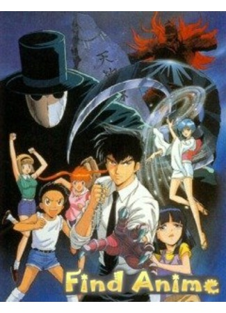 аниме Адский учитель Нубэ (Фильм первый) (Hell Teacher Nube 1996: Jigoku Sensei Nube (1996)) 21.11.11