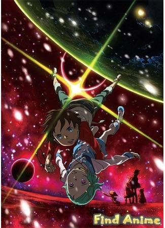 аниме Эврика 7: Полный карман радуги 21.11.11