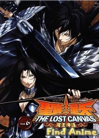 аниме Рыцари Зодиака OVA-5: Утерянный Холст - Владыка Преисподней - Глава вторая 21.11.11
