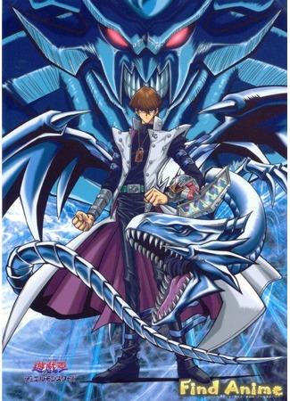аниме Югио! (фильм первый) (Yu-Gi-Oh! The Movie) 21.11.11