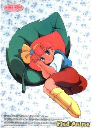 аниме Джи-джи и ее мечты (Mahou no Princess Minky Momo: Yume no Naka no Rondo) 21.11.11