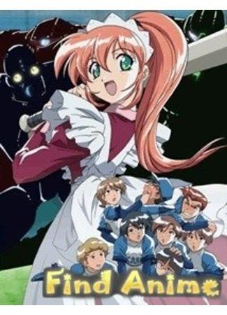 аниме Адзуса, помоги! (Azusa Will Help!: Azusa, Otetsudai Shimasu!) 21.11.11
