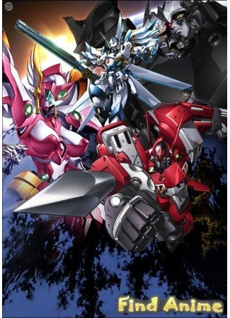 аниме Войны Супер-Роботов [ТВ-2] (Super Robot Taisen OG: The Inspector) 21.11.11