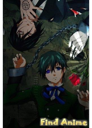 аниме Как создавался Темный дворецкий 21.11.11