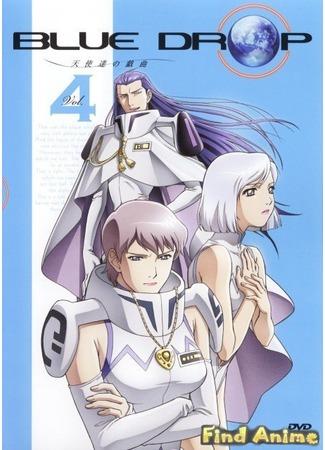 аниме Синяя капля: Драма ангелов 21.11.11