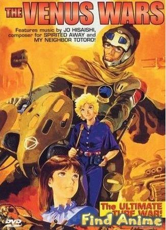 аниме Война на Венере (Venus Senki) 21.11.11
