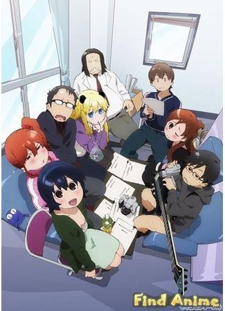 аниме Семинар извращенцев OVA (Abnormal Physiology Seminar OVA: Hen Semi OVA) 21.11.11