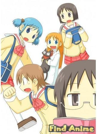 аниме Мелочи жизни OVA 21.11.11