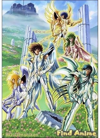 аниме Рыцари Зодиака OVA-3 21.11.11