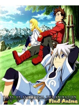 аниме Сказания Симфонии OVA-1 (Tales of Symphonia) 21.11.11