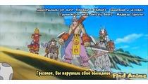 Грань Цифрового мира - Возрождение древнего дигимона!!
