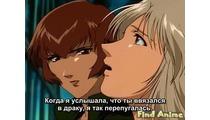 Территория отверженных OVA