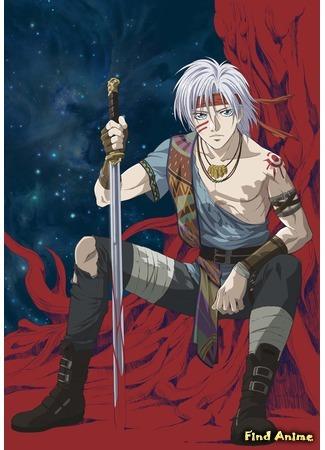 аниме Планета Короля Зверей (Planet of the Beast King: Jyu Oh Sei) 18.02.12
