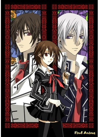 аниме Рыцарь-вампир 01.04.12