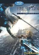 Последняя фантазия 7: Дети пришествия (Final Fantasy: Advent Children)