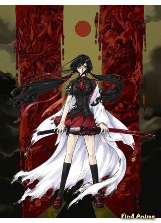 аниме Кровь-С (Blood-C) 10.04.12