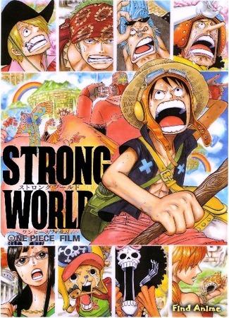 аниме Ван-Пис [Фильм 10] - Суровый Мир 22.04.12