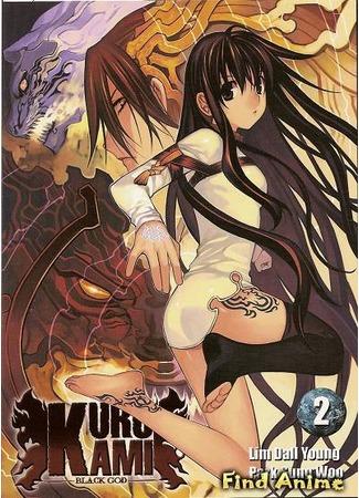 аниме Куроками - Тёмная богиня 06.05.12