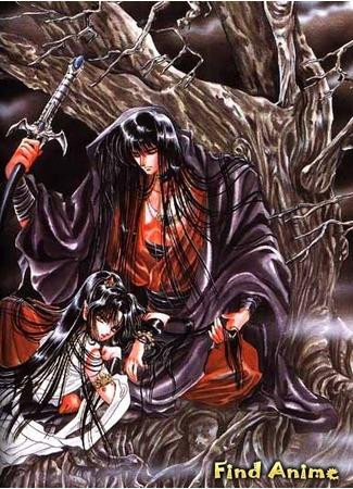 аниме Священная Риг-Веда (Holy Scripture RG Veda: Seiden RG Veda) 06.05.12