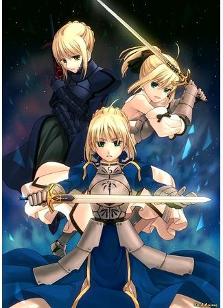 аниме Судьба: Ночь Схватки OVA 06.05.12