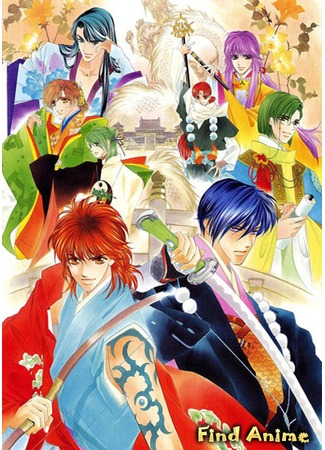 аниме В далекие времена OVA-2 : Жрица белого дракона (In a Distant Time 2: Priestess of the White Dragon) 08.05.12
