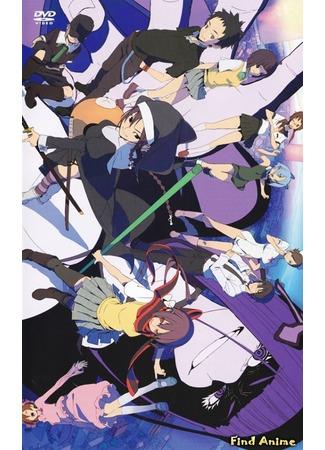 аниме Вишневый Квартет OVA-1 11.05.12