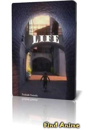 аниме Жизнь (Life) 14.05.12