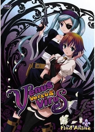аниме Венус против Вируса 15.05.12