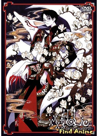 аниме Триплексоголик OVA-2: Клетка 15.05.12