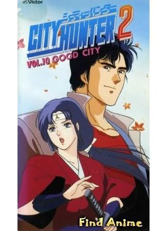аниме Городской охотник 2 [1988] (City Hunter 2) 15.05.12