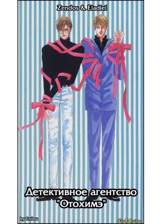 "аниме Детективное агентство ""Отохимэ"" (Otohime Connection) 19.05.12"