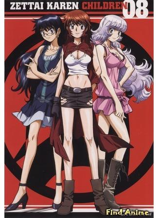 аниме Восхитительные дети OVA 24.05.12