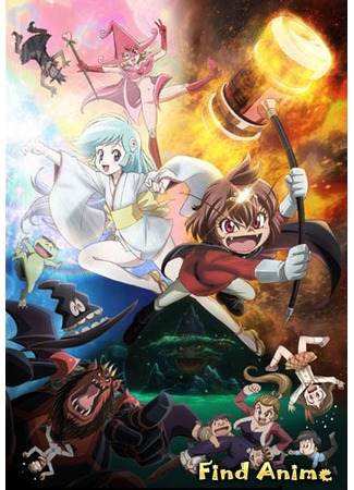 аниме Демон-Принц Энма (Ghastly Prince Enma Burning Up: Dororon Enma-kun Meeramera) 24.05.12