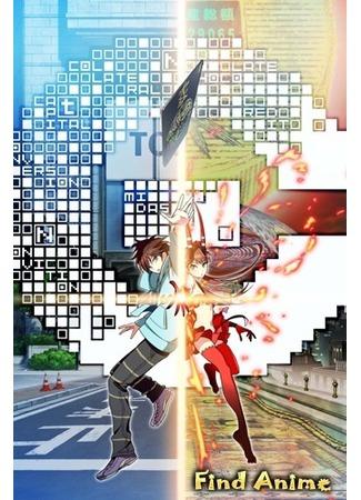 аниме C Контроль (C: The Money of Soul and Possibility Control) 30.05.12
