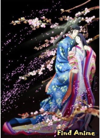 аниме Повесть о Гэндзи: Тысячелетие (Millennium Old Journal: Tale of Genji: Genji Monogatari Sennenki) 04.08.12
