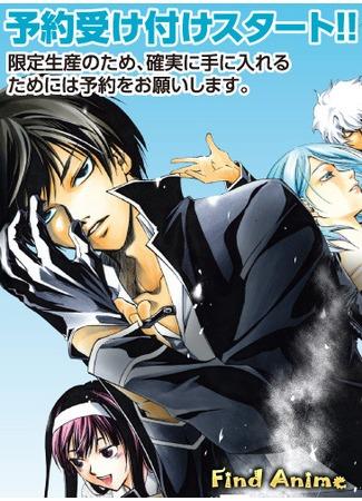 Аниме Код: Разрушитель OVA (Code: Breaker OVA: コード:ブレイカー